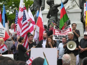 Invitation to Join the Georgian Association and the Central and East European Coalition of Diaspora Groups for Advocacy Days on April 19-20, 2016