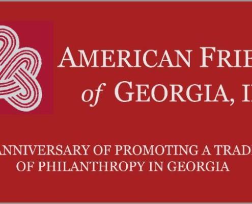AFG banner