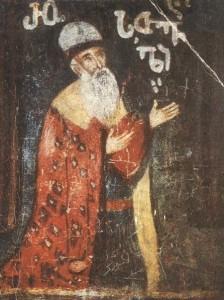 Shota Rustaveli Jvari Monastery