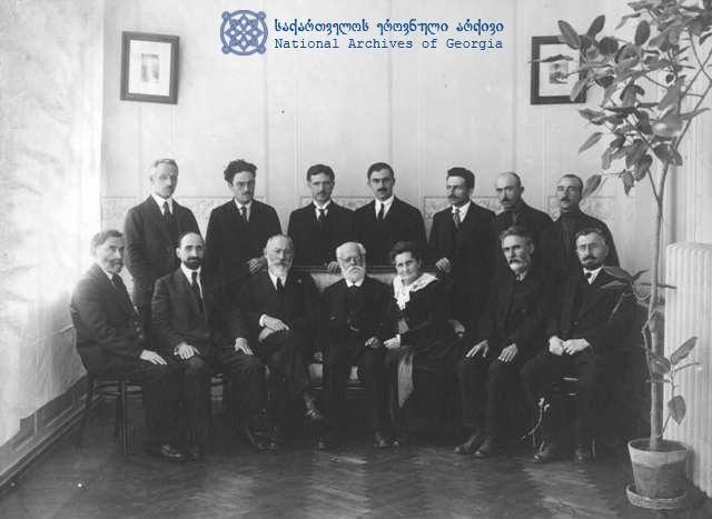 Restoration of Georgian Independence
