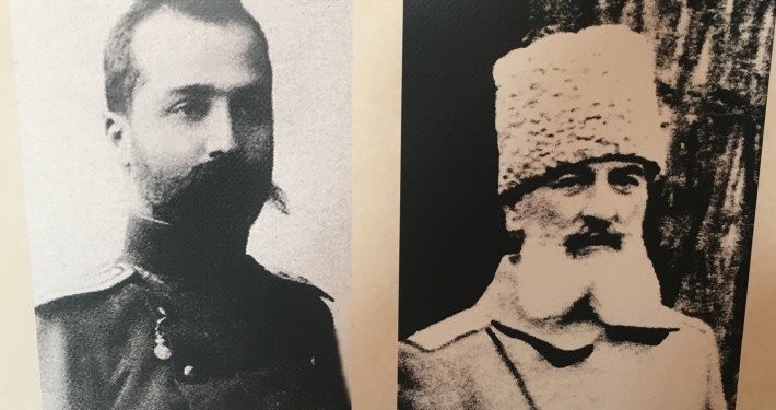 General Andronikashvili and Feneral Tsulukidze