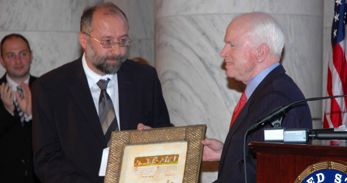 McCain Award Photo