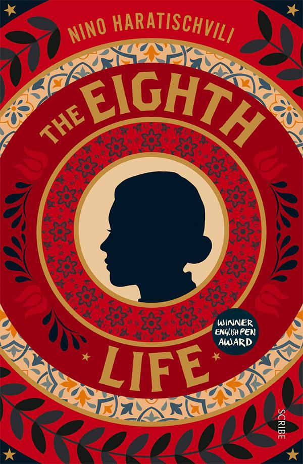 Nino Haratischvili - The Eighth Life